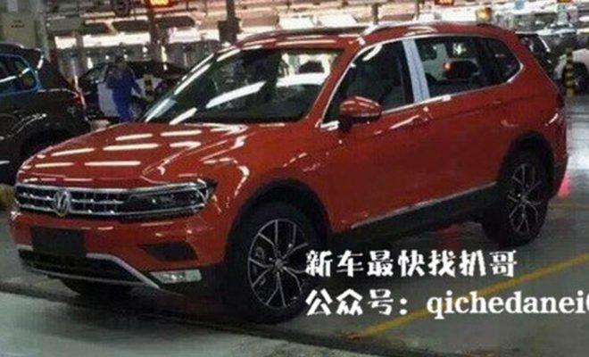 VW-Tiguan-LWB