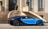 Bugatti Chiron: Price Was Never An Onstacle